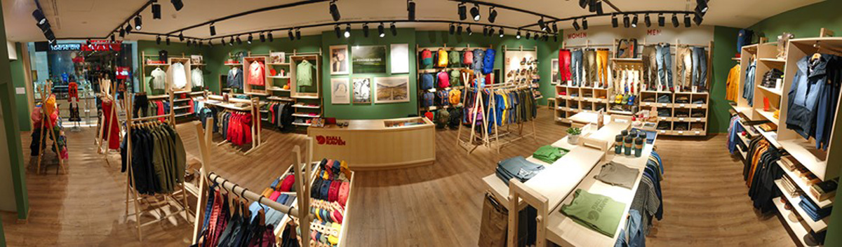 Fjällräven Shop Sofia - About us | Fjallraven-shop bg
